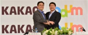 Kakao to merge with Daum to spur growth